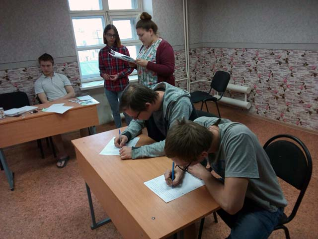 мероприятие «Календарь знаменательных и памятных дат русского языка».