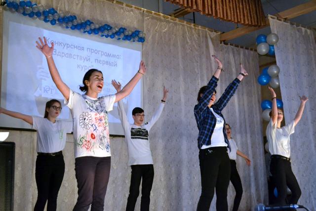 Посвящение в студенты первокурсников