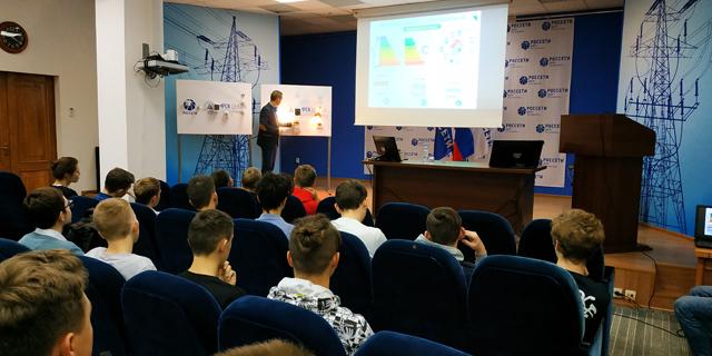 Новости социальных партнёров: В Костромаэнерго прошла «Неделя без турникетов»