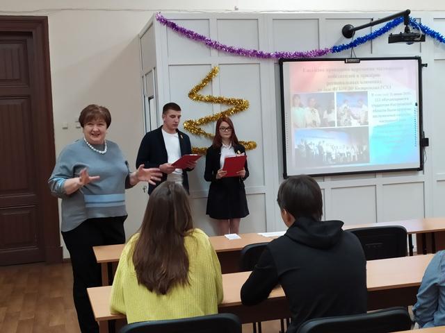 Региональный этап Всероссийской олимпиады профессионального мастерства обучающихся по специальностям СПО укрупнённой группы