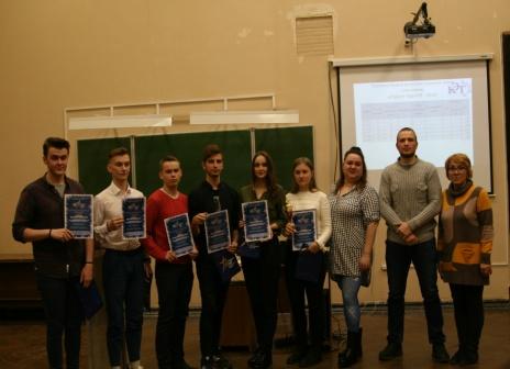 конкурс «Студент года КЭТ -2019»