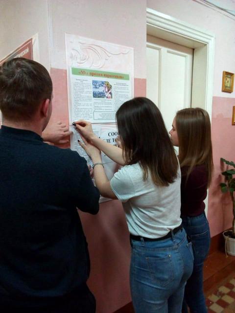 Общероссийская акция «Сообщи, где торгуют смертью»
