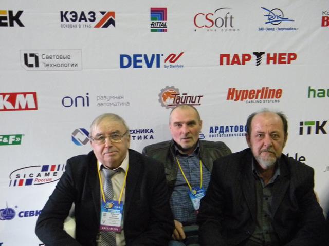 Электротехнический Форум 2018 2