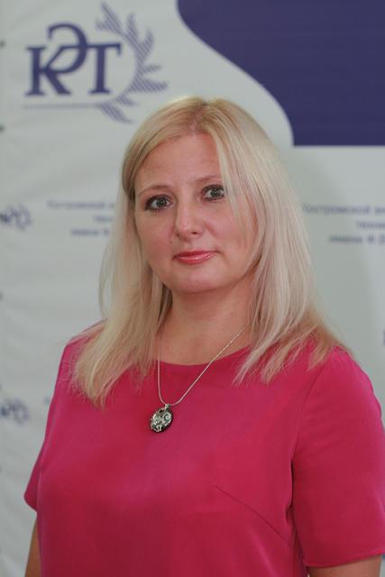 Гурьянова Наталья Владимировна
