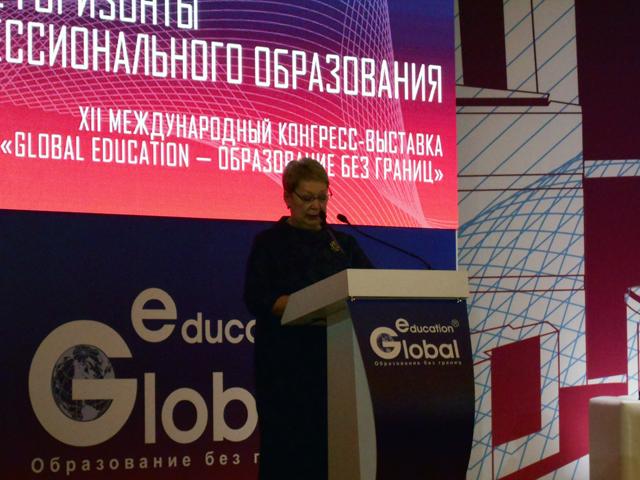 открытие XII международного конгресса-выставки «Global education – Образование без границ»