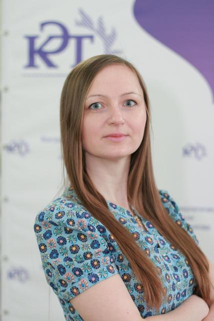 Крюкова Анна Андреевна