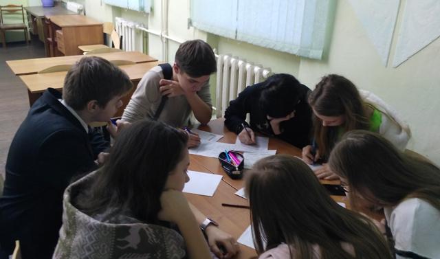 Кружок по математике 2017 4
