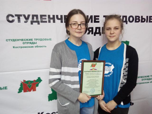 Круглый стол СТО 12 2017