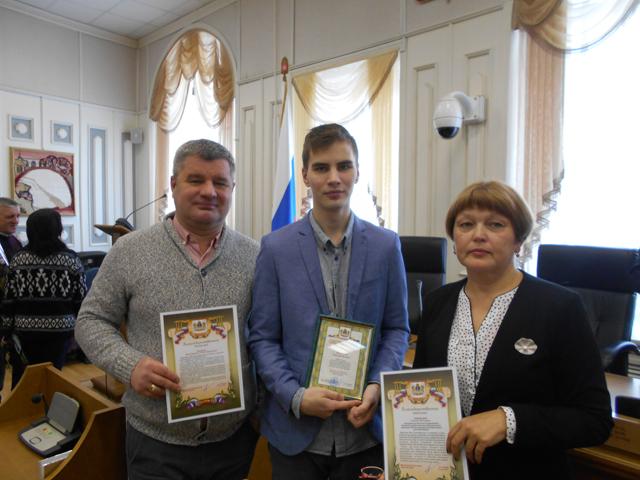 Стипендия Костромской Думы 2018 1