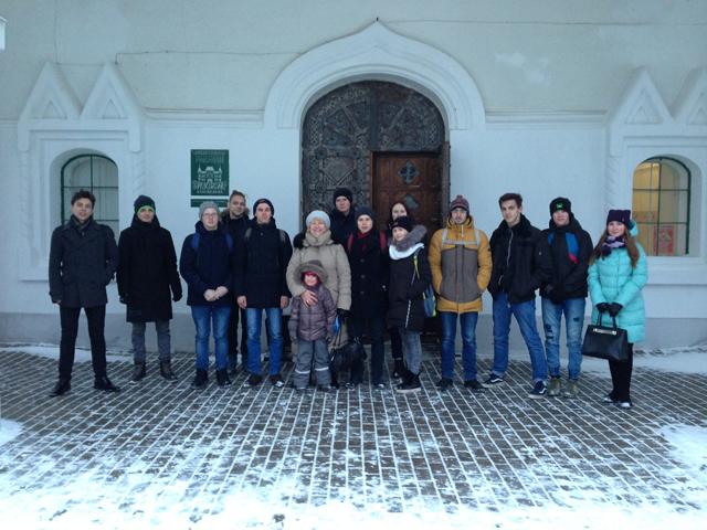 Выставка Романовский музей 2018 1