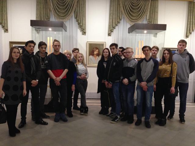 Выставка Романовский музей 2018 2