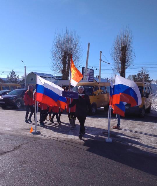 Волонтёры на открытие зимней спартакиады 2018 3
