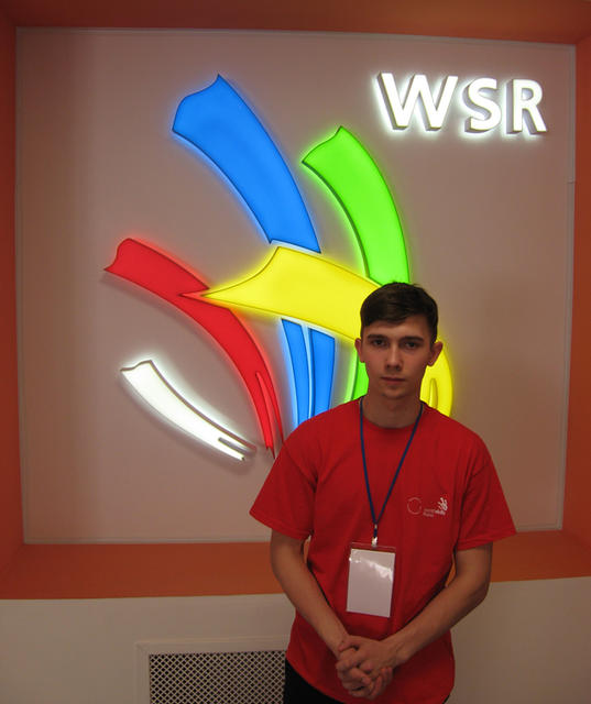 WSR Чебоксары 2018 1