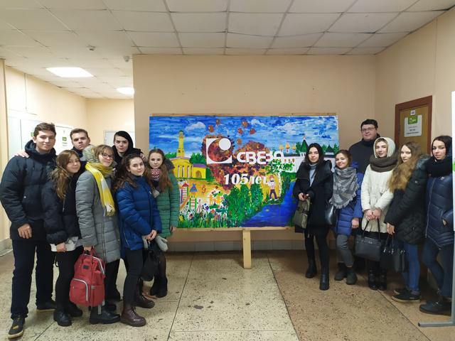 Экскурсия на предприятие «СВЕЗА Кострома»