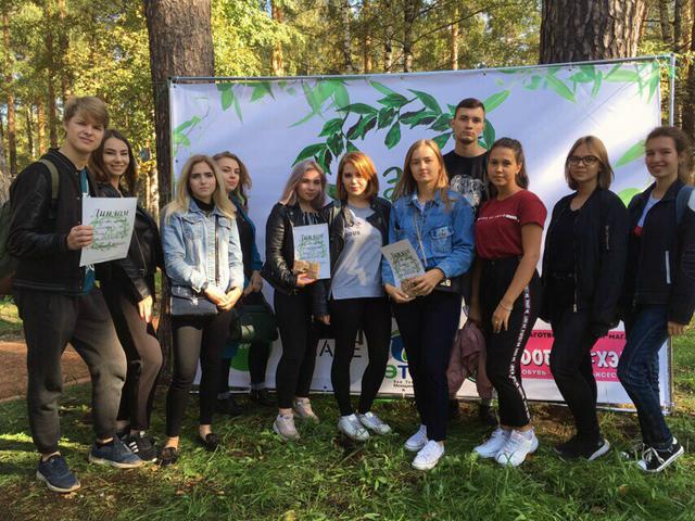 фестиваль «Экогород» в парке «Берендеевка»