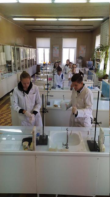 Экзамен ХТО лаборант 2020 2