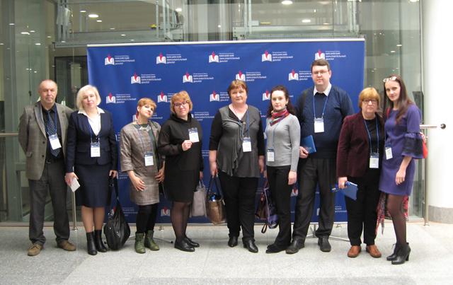 Евразийский Форум Ярославль 2018 1