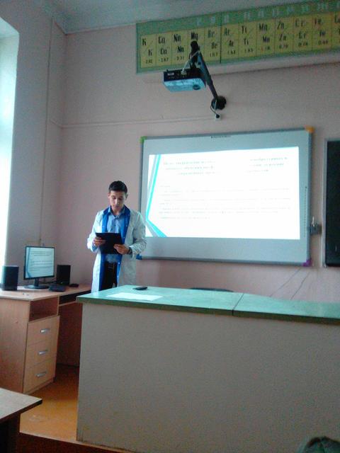 конференция по итогам производственной практики