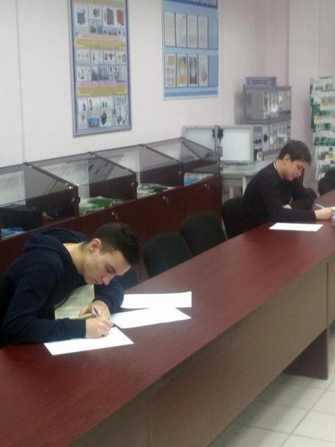 региональная олимпиада по специальностям укрупнённой группы 13.00.00 «Электроэнергетика»