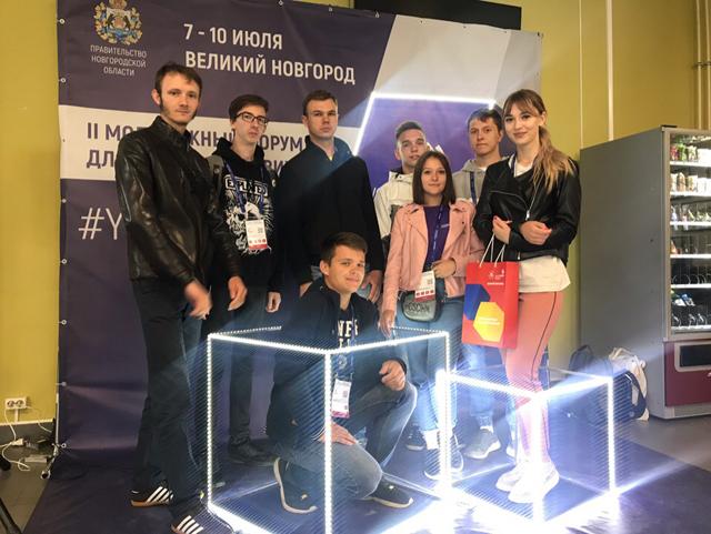 Участие в освоении программы Школы проектного управления  в рамках проведения 2 молодёжного форума (WSR)