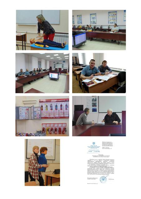 краткосрочное обучение работодателей и работников вопросам охраны труда.