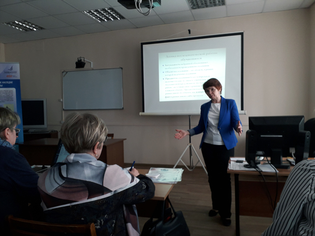 Региональный семинар «Музей в системе профессионального образования. Традиции и инновации»