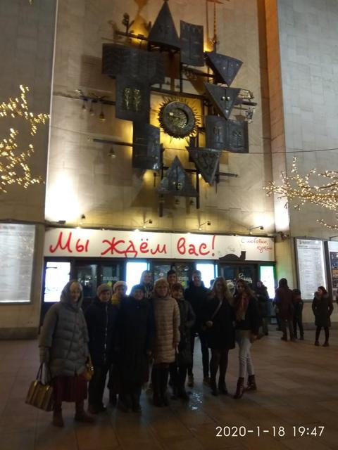 Тематический День Гоголя в Москве.