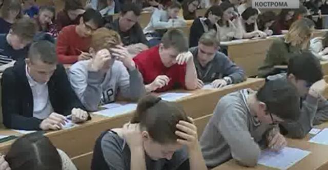 Тест по истории отечества 2017 1