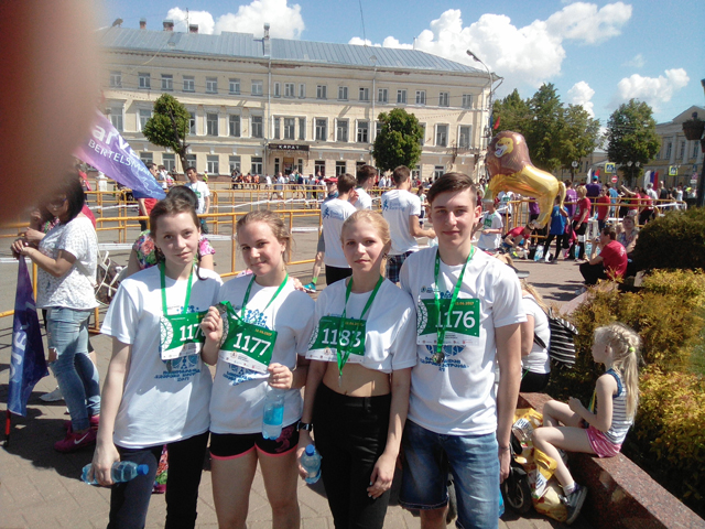 Здорово Кострома 2017 1